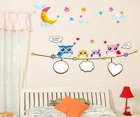 מדבקות קיר גדולות ינשוף חמוד חדר שינה ילדים רקעים באיכות גבוהה אמנות מדבקות לקישוט חדר הילדים