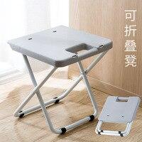 Creative foldable stool Portable train folding stool adult plastic small chair home folding bench