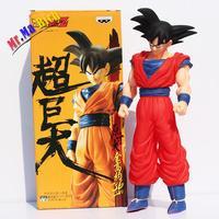 Ball Super Saiyan Son Goku Action Pvc Figure Model Toy Super Big Dragonball Goku Giocattoli 36 Cm Trasporto Libero