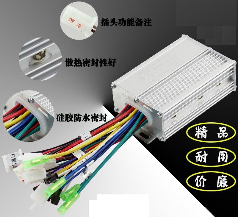 Free shipping brushless dc motor speed controller 24v 250w for Brushless dc motor speed control