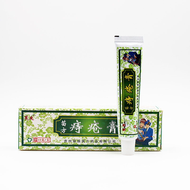 New Promotion Hemorrhoids Ointment Herbal Materials Suppository Powerful Hemorrhoids Cream External Hemorrhoids Anal Fissure