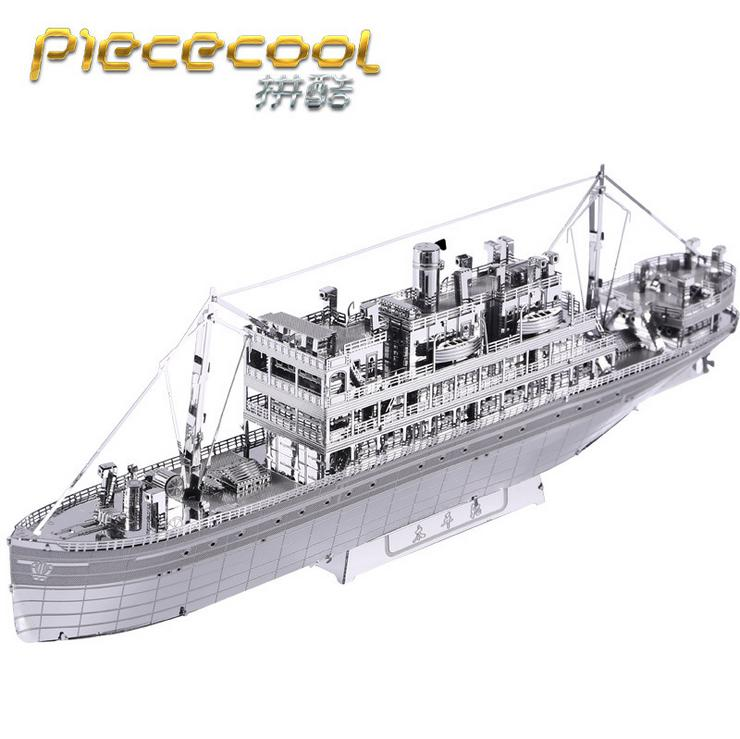 The crossing boat silver color 3D DIY laser cutting model educational diy toys Jigsaw Puzzle best