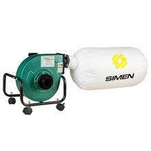 Чистая медная проволока мобильный настенный пылесборник SDC076 пылесос 220 V/50 HZ