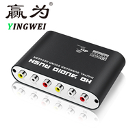 Home Theater 5.1 Audio Decoder 2.1/5.1 Channel Converter Surround Sound Digital to Analog 3.5mm Optical Adapter AC 3 Dolby