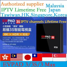 [Genuine]iptv EVPAD3 tv box open free tv channels Indonesia,HK,TW,korea,Japan,Singapore,Malay Chinese fm evpad pro plus tv box(China)