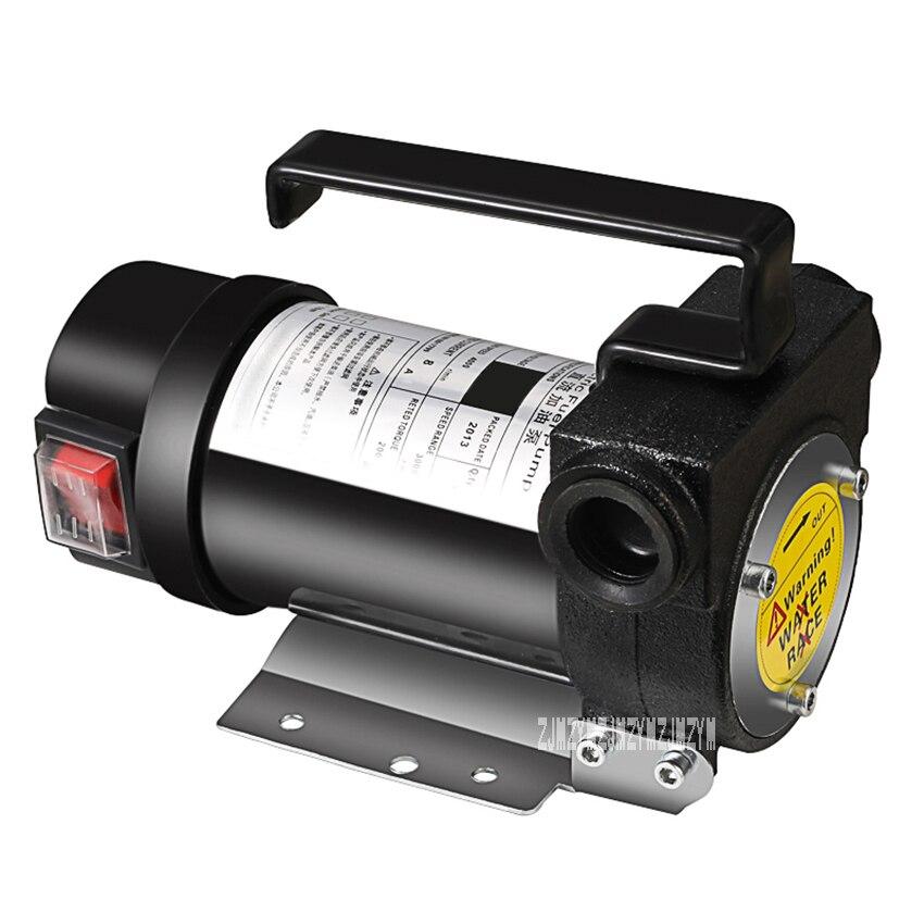 Pompe de ravitaillement électrique simple tour DC12V Diesel automatique Machine de ravitaillement pompe de transfert de carburant pompe auto-amorçante petite pompe à huile