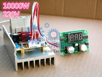 Pwm 10000W Import SCR Super Power Electronic Digital Regulator Dimmer Speed Thermostat 220V