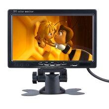 Nuevo Universal 7 pulgadas 1024*600 HD Monitor de coche Auto reverso Backup cámara de vídeo Digital Recoder DVR TFT pantalla LCD AV