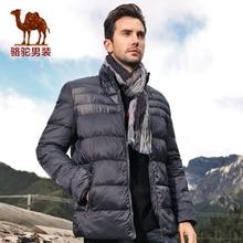 Верблюд для мужской одежды 2014 мужчин-ватные jacketD4Z091287