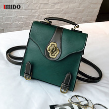 Womens Vintage Mini Backpack Purse Soft PU leather Tote Casual School Bags Green Brown Ladies Square Convertible Travel Rucksack цены онлайн