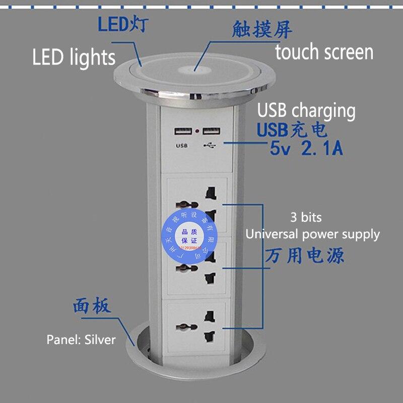 Universal power Touch écran/ascenseur Intelligent cuisine De Haute qualité accueil vie cachée multifonction prise De Bureau bureau USB de charge