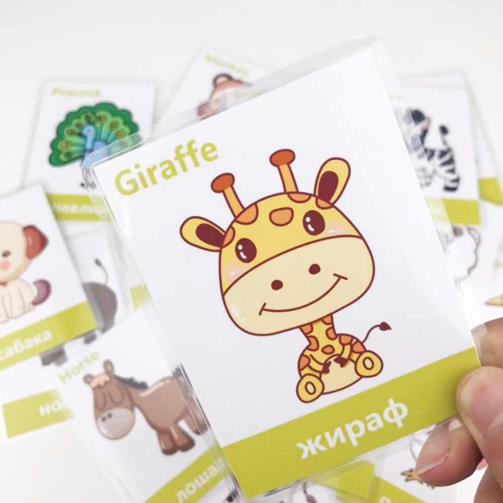 17Pcs Russian Animals Giraffe English Learning Word Card English Learning Card Early Education Children's Games Word Pocket Card