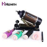 Hismith Cannon Sex machine for men with Vagina cups Anus masturbator and pocket pussy sex toys for men