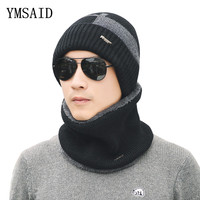 Ymsaid 2018 Winter   Beanie   Hat Scarf   skullies     beanies   Soft Skull Warm Baggy Cap Mask Gorros Winter Hats For Men Women Knitted Hat