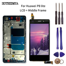5.0 LCD Display Touch Screen Digitizer For HUAWEI P8 Lite FRD-L19 LCD With Frame Sensor Glass Panel Assembly Replacement touch panel with matrix for highscreen spade lcd display and touch screen digitizer panel assembly for highscreen spade