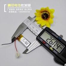 501225 Scud zestaw słuchawkowy bluetooth baterii ładowania 3.7 V bateria litowo-polimerowa ogólne mikro baterii poczta