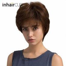 """ESIN """" синтетический смесь прямые волосы короткие парики пушистый боковое расставание коричневый парик для женщин эластичный парик колпачок"""