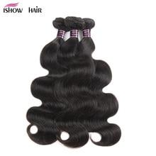 Ishow Малайзийские Пучки Волос на Теле  Не Реми Плетение Пучков Волос 1 шт. Наращивание Волос