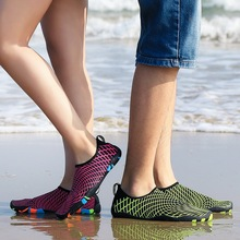 Swimming Beach Seaside Shoes Women Men Camping Surfing Slippers Non-slip sneakers Light Athletic Footwear Upstream