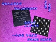 Free shipping 2 pcs/lot MEC1609 MEC1619L-AJZP Mixed Signals Mobile Flash ARC / EC BC NE-Link