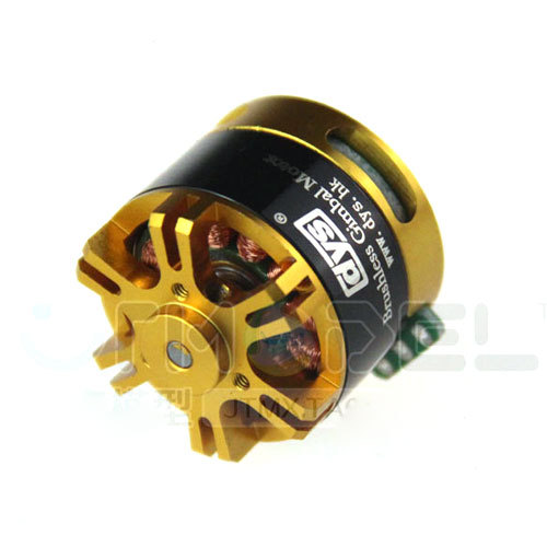 DYS 2208-70T Brushless Gimbal Motor for Gopro3 Camera Mount Drones FPV Aerial Photography hj 2208 gimbal brushless motor for gopro 3 digital camera mount gimbal fpv ptz yellow