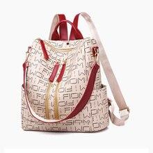 Кожаные рюкзаки для девочек-подростков, рюкзак на молнии, женский рюкзак, школьные тетради, сумка для колледжа