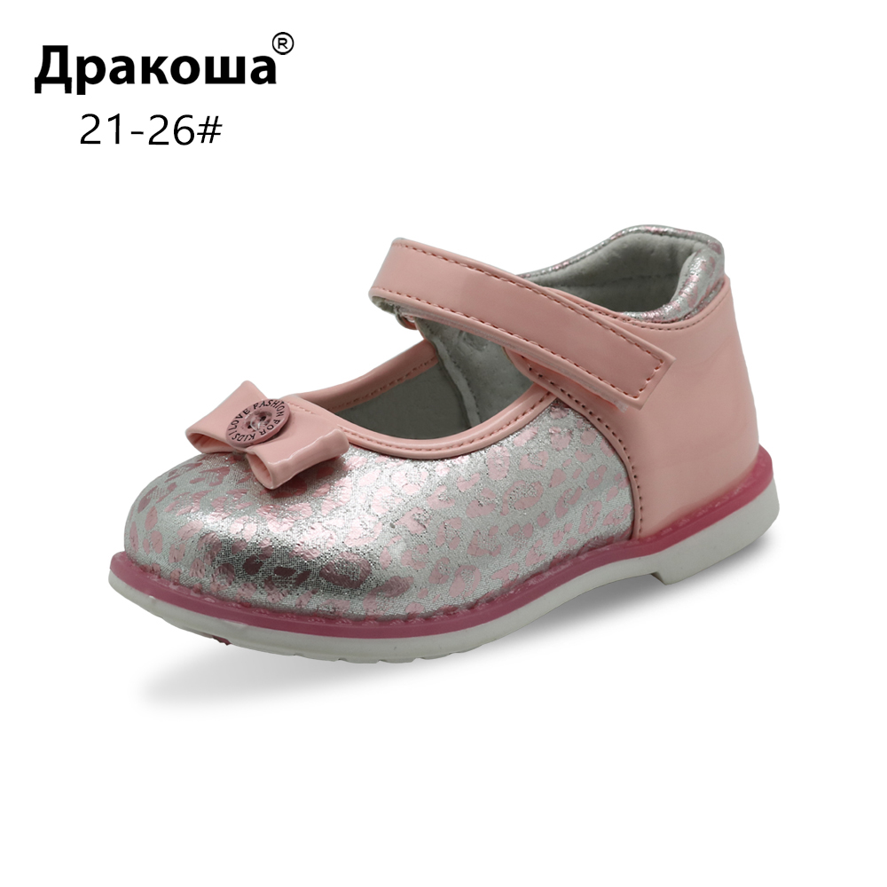 Apakowa Summer Girls Sandals With Arch Support Kids Genuine Leather Lining Shoes For Girls Children Anti-slip Sandal Toddler