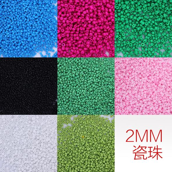 New Free Shipping Miyuki Delica Seed Beads 2mm Ceramic beads 10g lot Wholesale