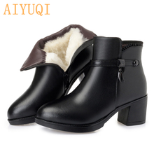 Women Boots 2020 New Genuine Leather Women Naked Boots Thick Wool Warm Women Winter Boots Lady Snow Shoes Big Size 42 43 Ankle prova perfetto sweet lace up women boots natural sheepskin leather snow boots for women real wool inside lady winter warm boots
