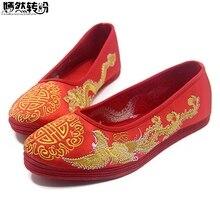 Zapatos planos Vintage para mujer, zapatos de novia, Boda China de satén, dragón Fénix, bordados, transpirables, zapatos de Ballet sencillos para mujer