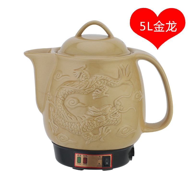 Medicine pot automatic separate electric medicine ceramic decoction health care Electric kettles Underpan HeatingMedicine pot automatic separate electric medicine ceramic decoction health care Electric kettles Underpan Heating