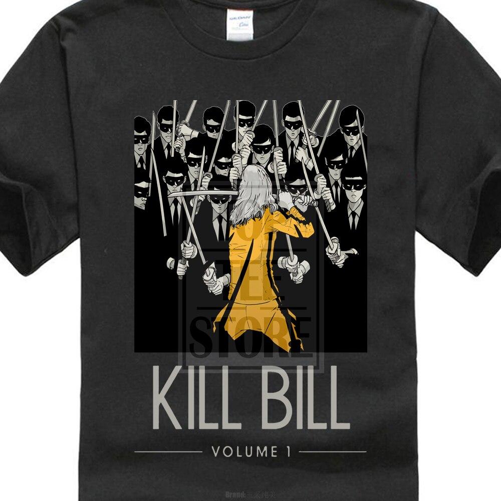 kill bill 1 full movie free