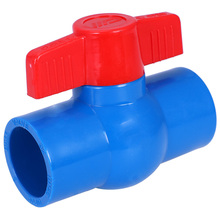 32mm x Slip Full Port Red Handle Lever U-PVC Ball Valve Blue