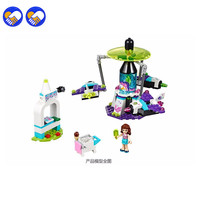 New 194pcs Lepin 01006 Girl Friend Amusement Park Space Ride Building Blocks Set Kids Bricks Gift