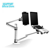 цена на Dsupport OA-9X Lazy Tablet Laptop Stand Adjustable Height Rotatable Holder for Laptop within 10-16 inch and Tablet PC 7-10 inch