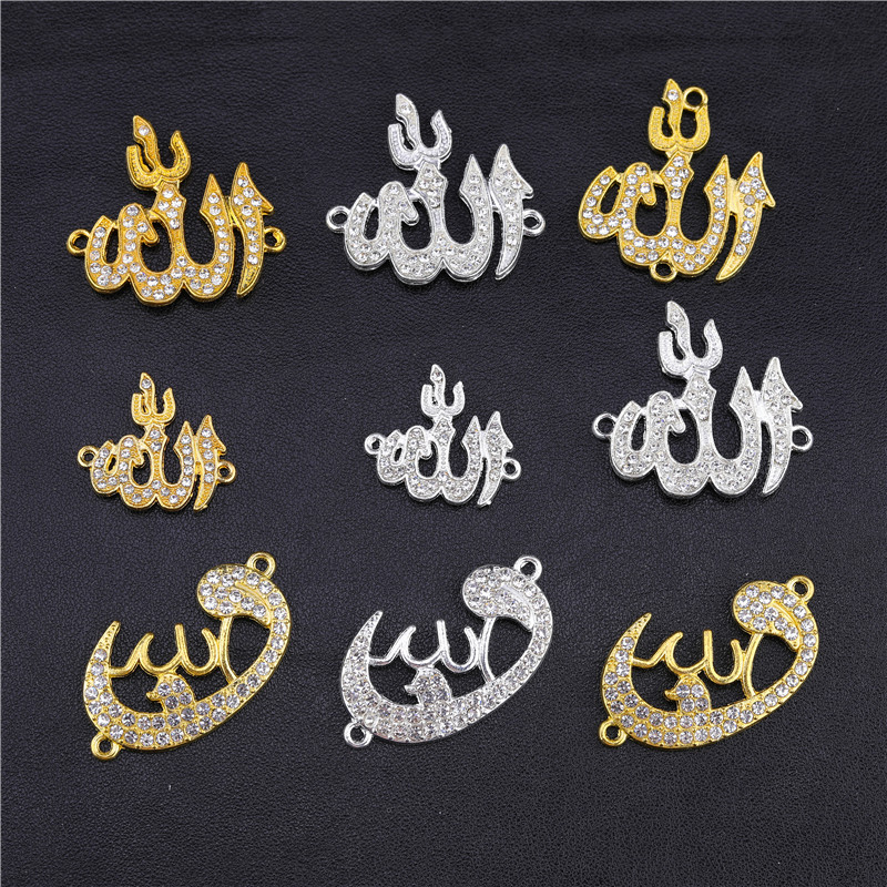 5PCS Religious Allah Charms Gold/Silver Islam Crescent Muslim Allah Connector Accessories For Eid Al-Fitr Prayer Jewelry Making