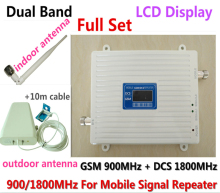 LCD Display ! GSM 4G Repetidor Sinal Celular Siganl Repeater GSM 900 4G DCS 1800 Antenna Mobile Phone Signal Booster Amplifier