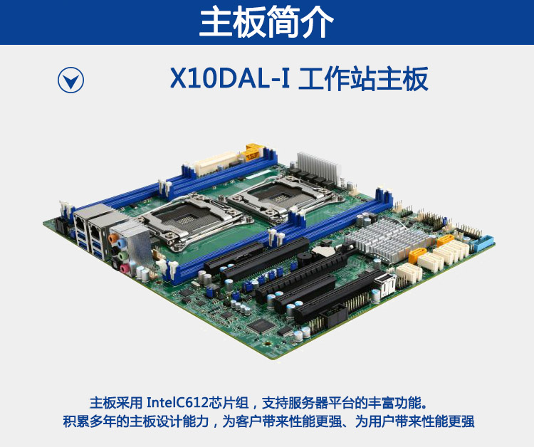 OEM X10DAL-i Dual Workstation Server 2011 Motherboard C612 Fight X99 X10DAi