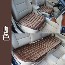 Car seat cushion all-inclusive velvet 3-piece set autumn and winter spring short plush slip-resistant set size S M L universal