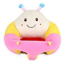 Nette Cartoon Baby Sitze Stuhl Weiche Plüsch Spielzeug Baby Unterstützung Sitz Baumwolle Fütterung Stühle Für Kleinkinder Sofa Plüsch Unterstützung Dropshipping