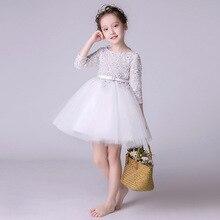 โรแมนติกดอกไม้สาวชุดเจ้าสาวงานแต่งงาน 20189 ใหม่ลูกปัดตกแต่งชุดลูกไม้ยาวสาวเจ้าหญิงชุดวันเกิด
