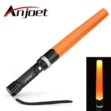 Directing traffic Q5 2000Lm focus adjustable 3-modes led flashlight with traffic wand outdoor camping lantern torch 18650