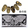 1 Pc Born Pretty Rectangle Pretty Butterfly Design Nail Stamping Plate Nail Art Stamp Template Stamping Nail L007