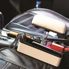Автокресло Организатор шов сумка для хранения и подлокотник 2 в один телефон карман для хранения автомобиль-Стайлинг автомобиль аксессуары
