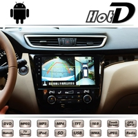For Nissan QashQai X Trail XTrail Dualis Rogue Car Multimedia DVD Player GPS Navigation Android System Big Screen Monitor Navi