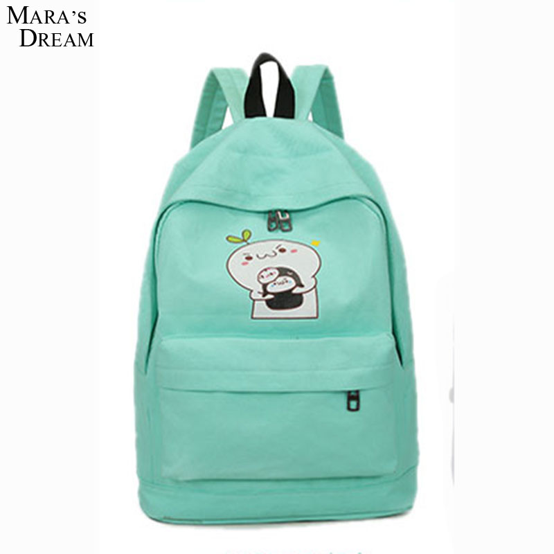 Cute Unique Backpacks Promotion-Shop for Promotional Cute Unique ...