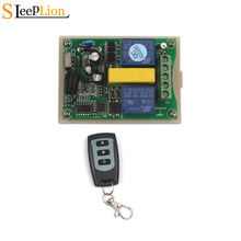 Sleeplion мотор Реверсивный Окно двери гаража 220 V 2 CH беспроводной пульт дистанционного управления Открыватель замка багажника системы 220 V 2 Channle модуль переключатель