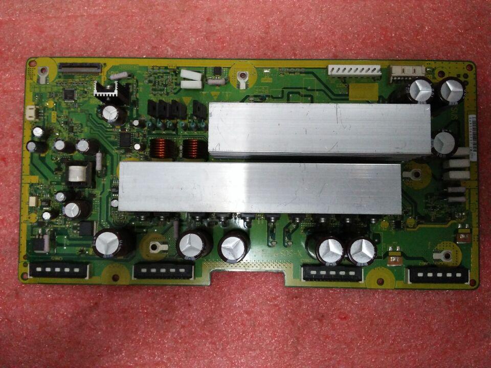 JA31503 JP65871 Good Working Tested
