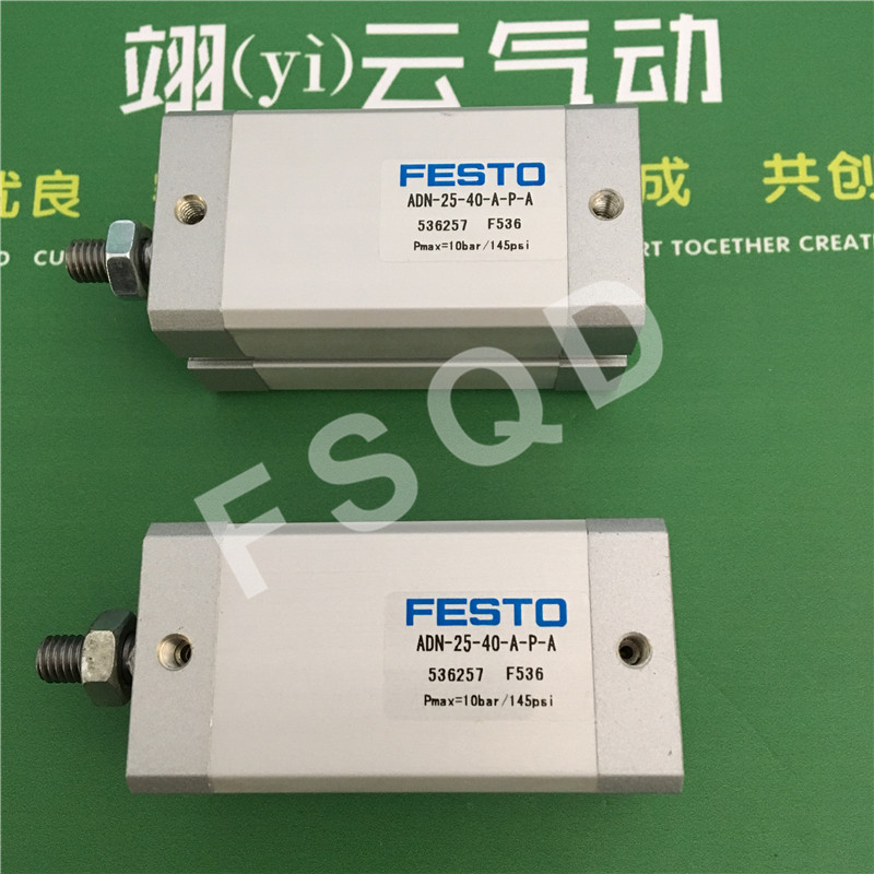 ADN-25-35-A-P-A ADN-25-40-A-P-A ADN-25-45-A-P-A FESTO Compact cylinders Pneumatic components , ADN series dsr 25 180 p 11911 germany festo cylinders