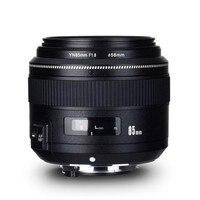 YONGNUO YN85mm F1.8N Lens AF/MF Standard & Medium Telephoto Prime fixed focus lens For Nikon D3200/D3300/D3400/D5200/D750/D850